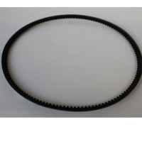 AL-KO Transmission Drive Belt for AL-KO Ride On Mowers (518652)