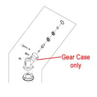 Gardencare Gear Case Brushcutter Multi-tool GCBG305.12.4-4